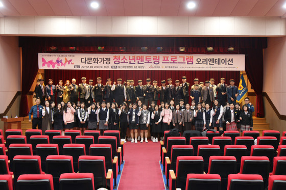 New Youth Team Welcomed At Ulsan's Largest Police Station.