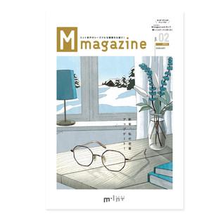 ミント神戸様『M magazine』