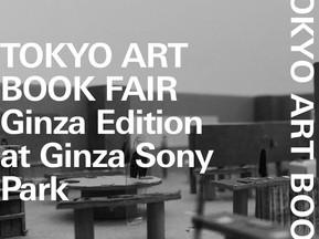 TOKYO ART BOOK FAIR: Ginza Edition