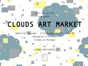 CLOUDS ART MARKET