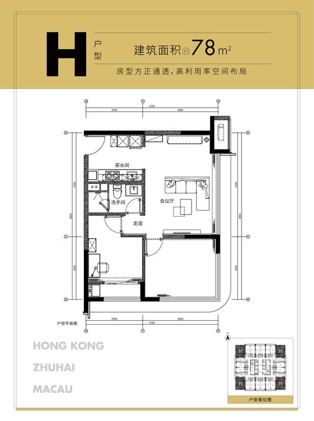 HONG KONG 3.jpg
