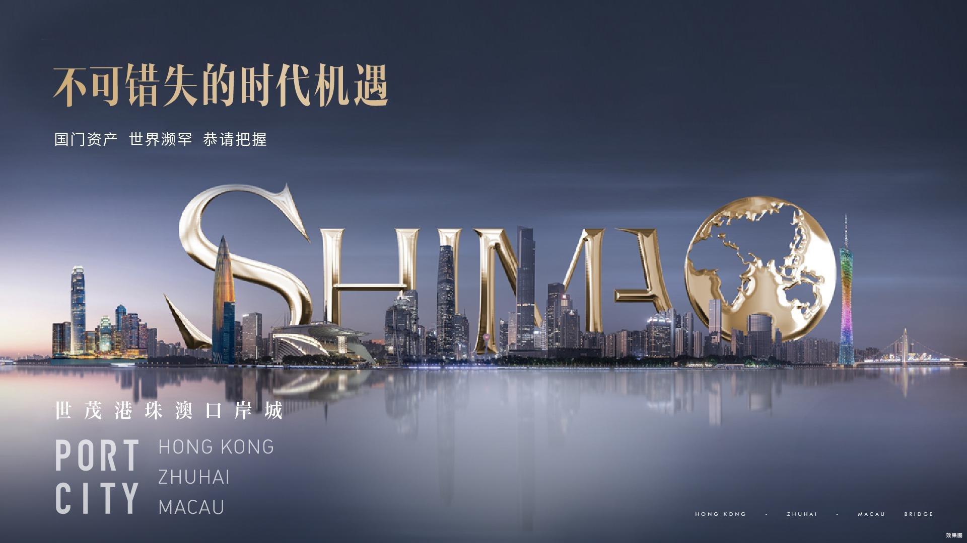 CHINACO.jpg