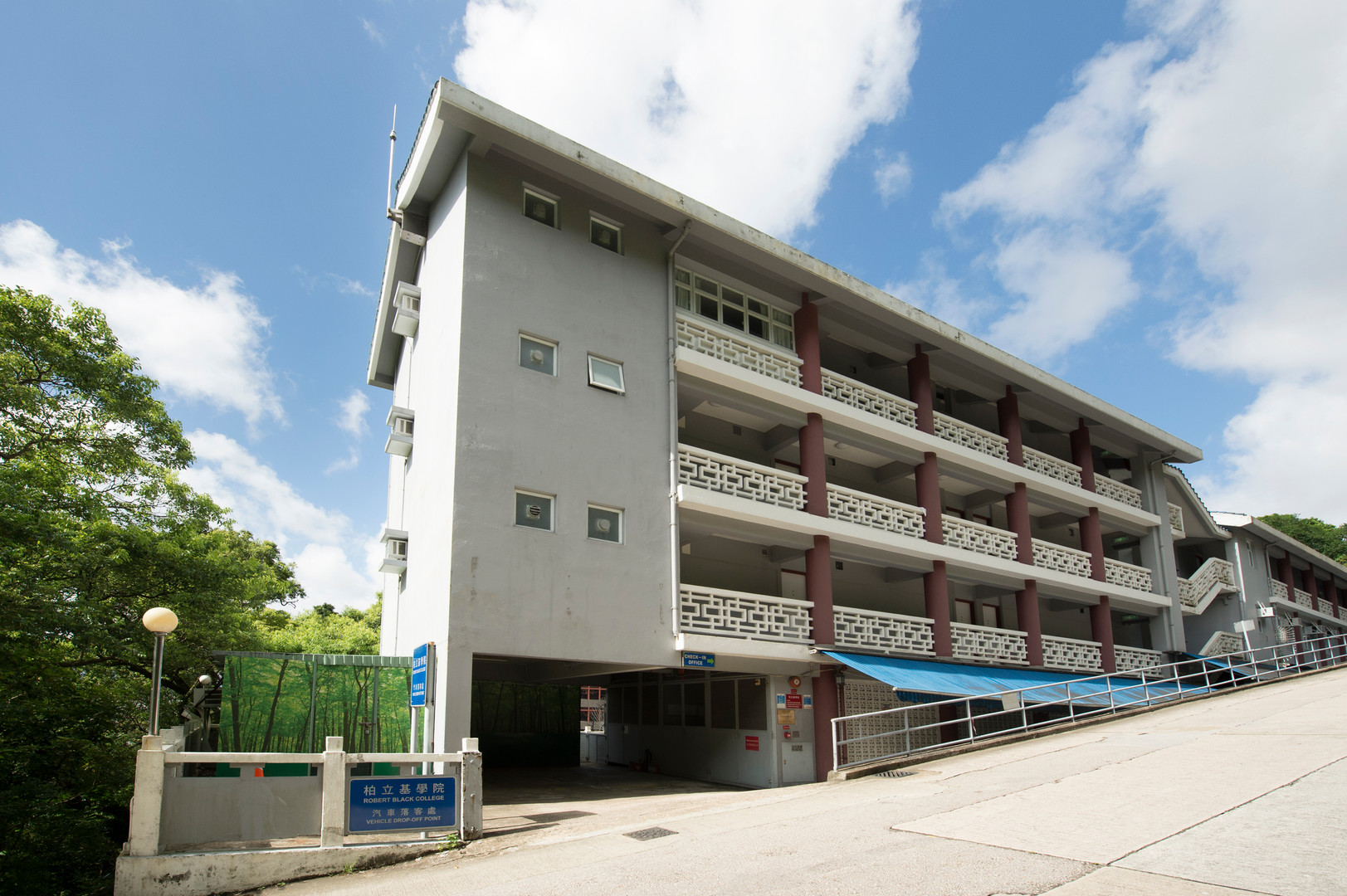 College Side View