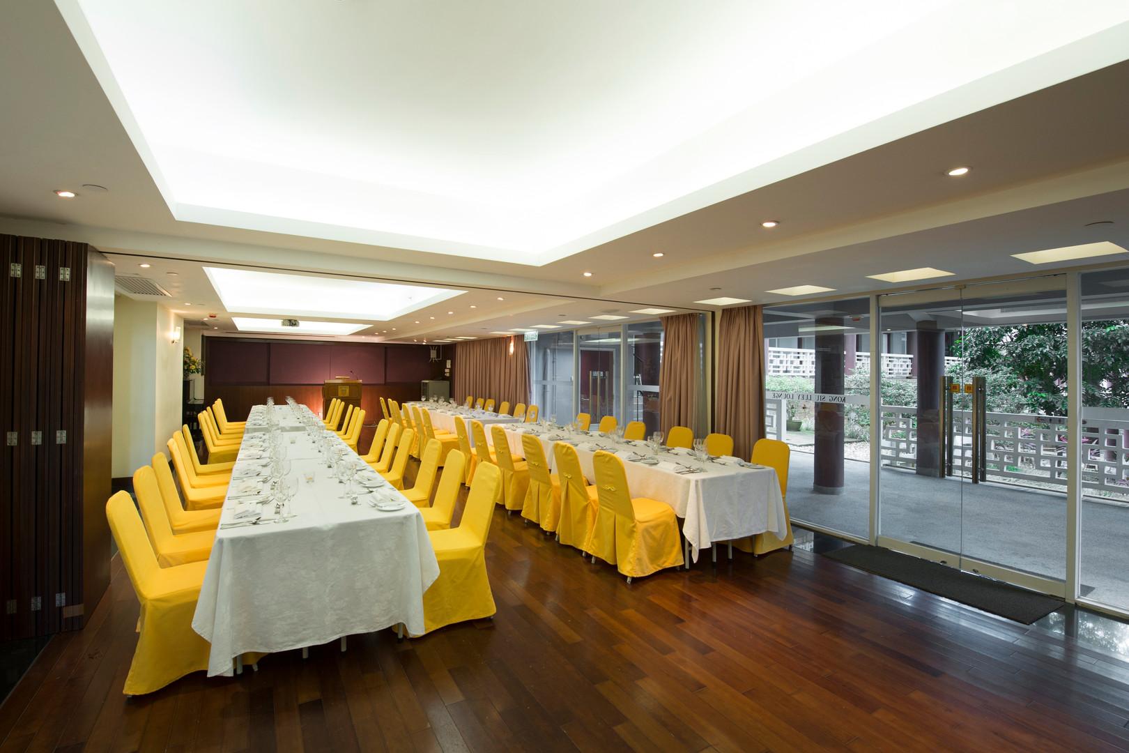 Kong Siu Luey Lounge
