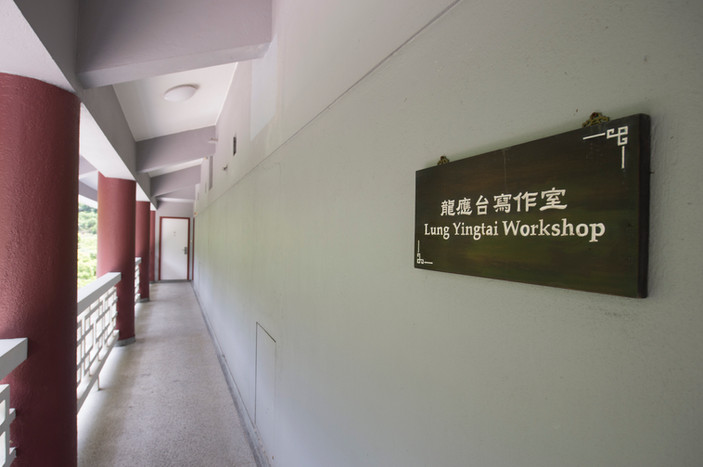 Long Yingtai Workshop