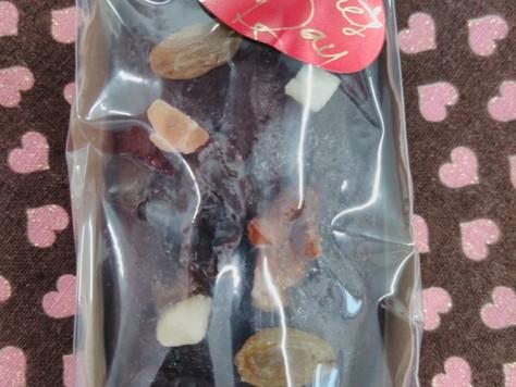 ドライフルーツのせチョコブラウニー