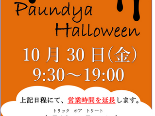 10月30日 ハロウィンイベント