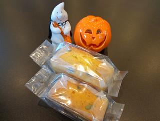 『かぼちゃパウンド』