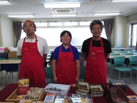 日本福祉専門学校