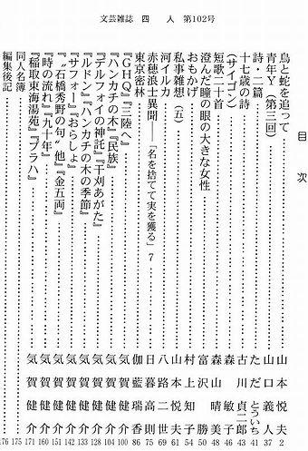 index102.jpg