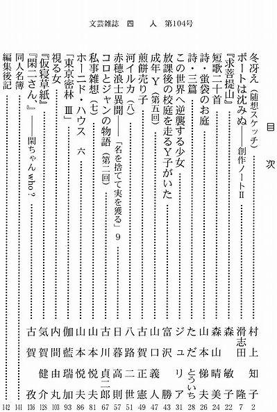 index104.jpg