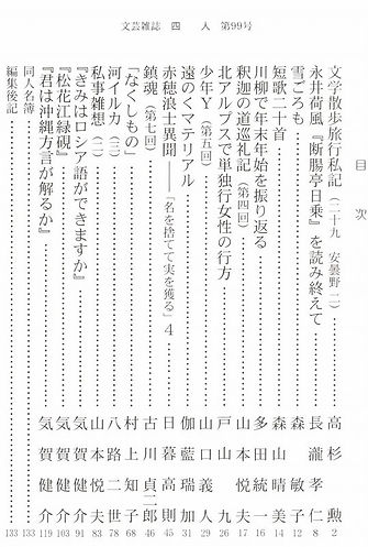 index99.jpg