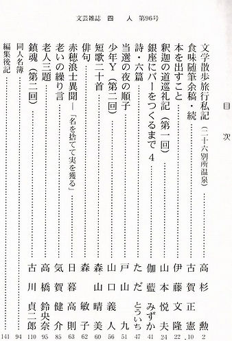 index96.jpg