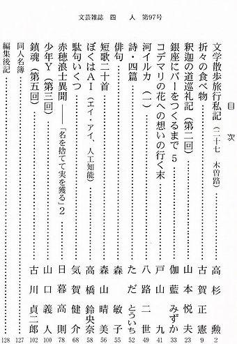 index97.jpg