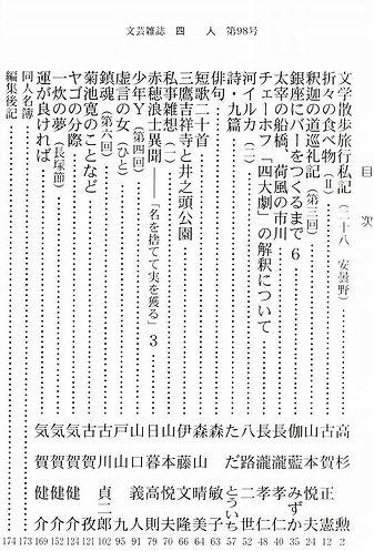 index98.jpg