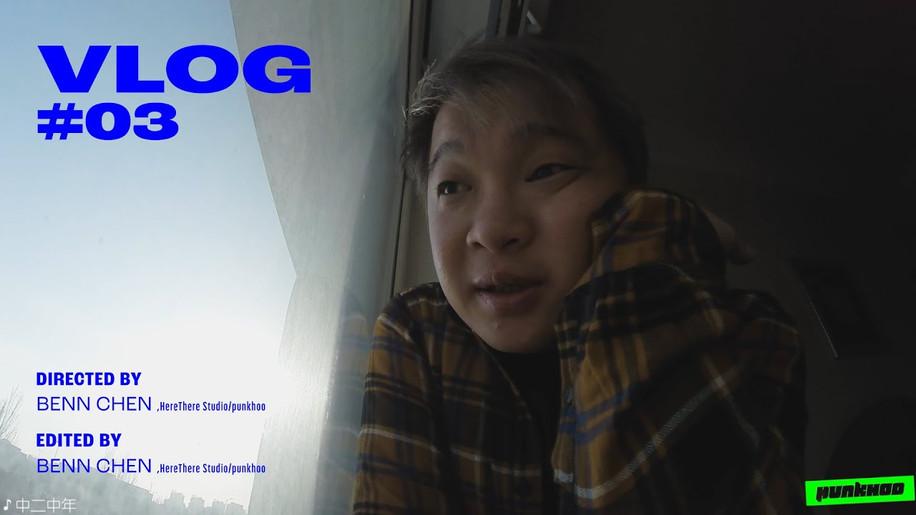vlog #03