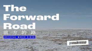 The Forward Road