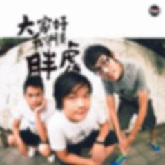 Album_Cover_2M_72dpi.jpg