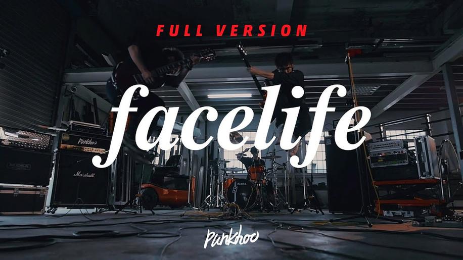 facelife