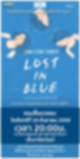HAL DISTRIBUTION - Lost In Blue