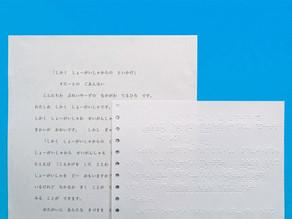 【 プレスリリース 】 新感覚ダイアログワークショップ 「視覚障害者からの問いかけ」「点字プレスリリース」にて告知発信 11月1日 「点字の日」にちなみ、初の試み