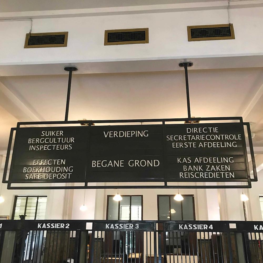 Museum Bank Mandiri (c) SwakelolaSayang BuLiBi Bukan Liburan Biasa