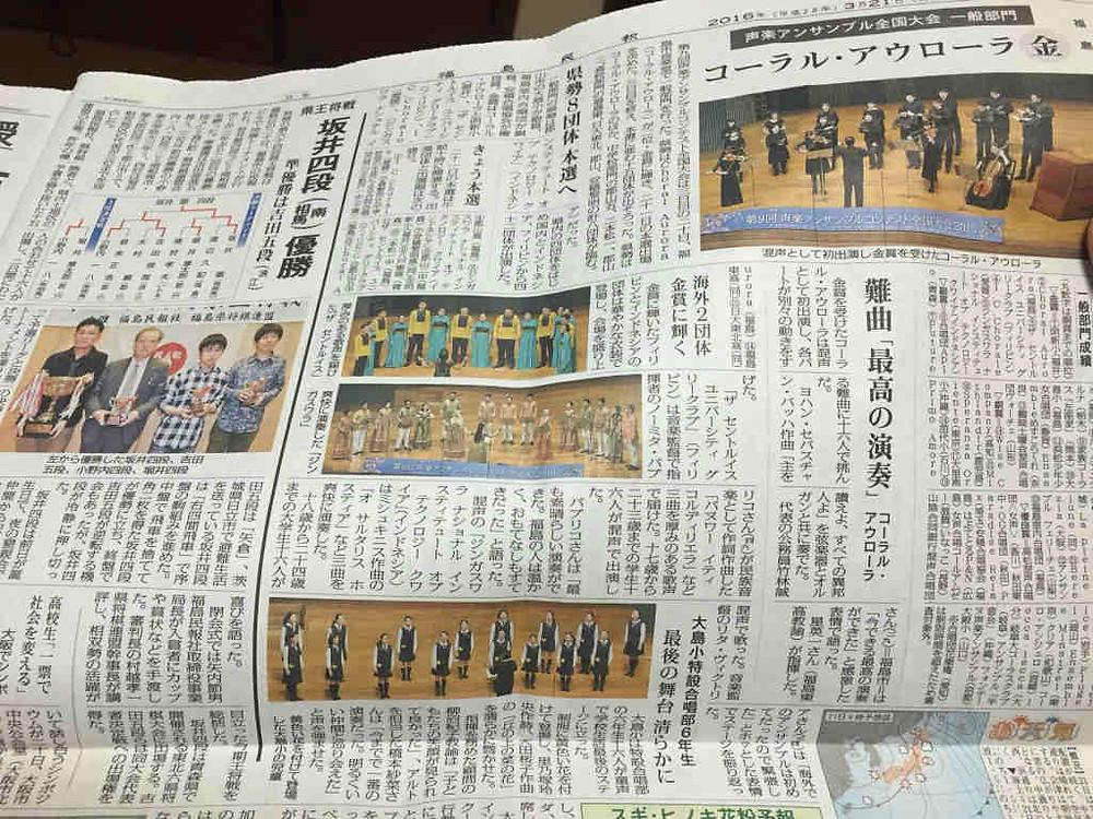 Biaya Hidup di Jepang (Photo: Odhila - IG: @Odickyidol) BuLiBi Bukan Liburan Biasa