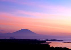 Gunung Agu