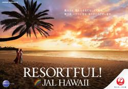 JAL HAWAII [RESORTFUL]