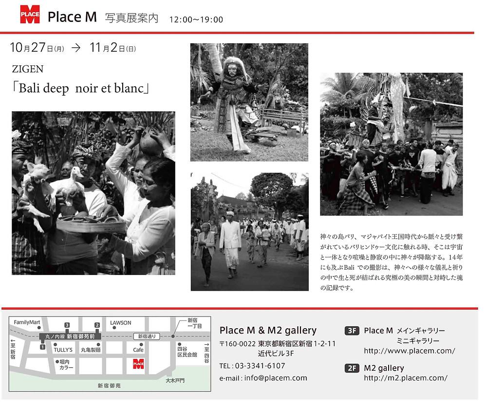 PlaceM小.jpg