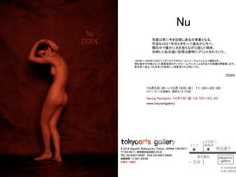ZIGEN写真展「Nu」