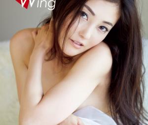 福山理子写真集[Wing Wing]