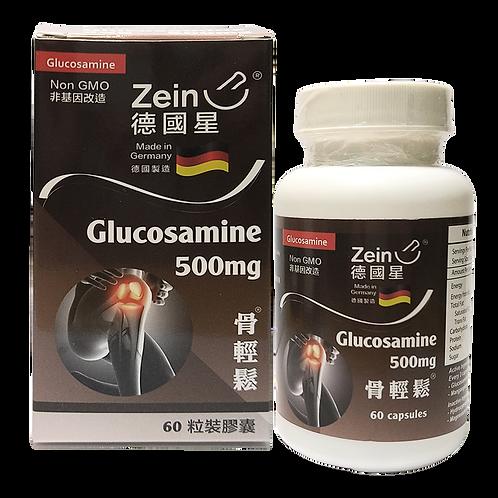 ZeinPharma - 葡萄糖胺-500毫克-膠囊