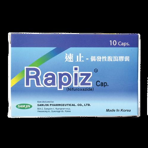 Rapiz Capsule (Nifuroxazide) 速止 10 Capsules