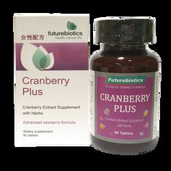 Futurebiotics - 蔓越莓