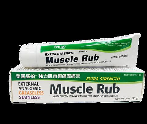 美國基柏 - 強力肌肉鎮痛摩擦膏Muscle Rub