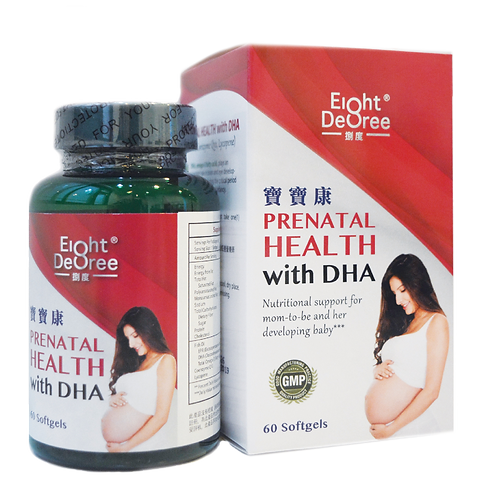 8度 寶寶康Prenatal Health with DHA