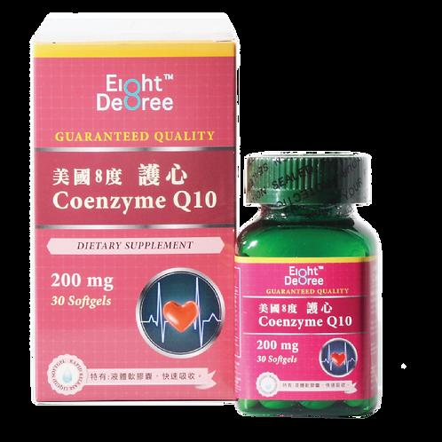 8度 護心Coenzyme Q10