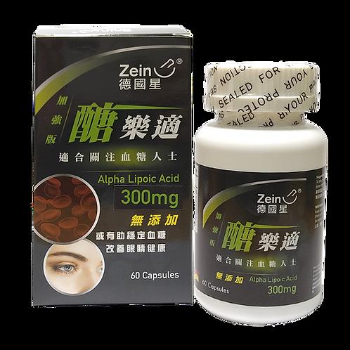 Zein Pharma -醣樂適-300毫克-膠囊