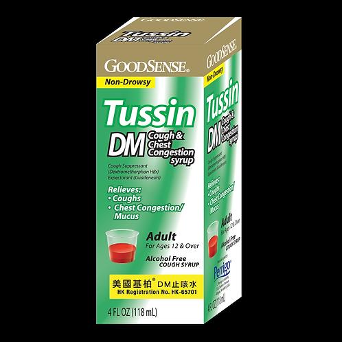 美國基柏DM 止咳水