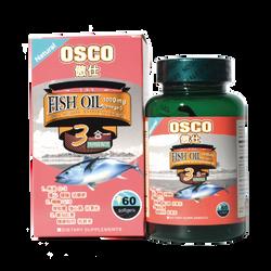 傲仕 - 3合1(茄紅素、輔酶Q10、魚油Ω-3)多功能配方