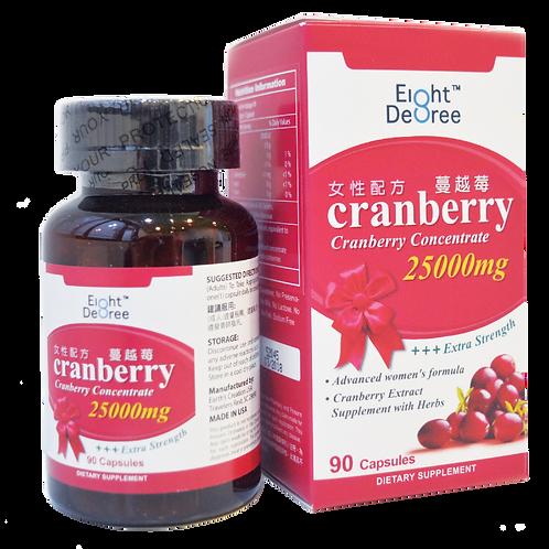 8度 蔓越莓Cranberry 25000mg