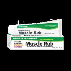 美國基柏 - Muscle Rub