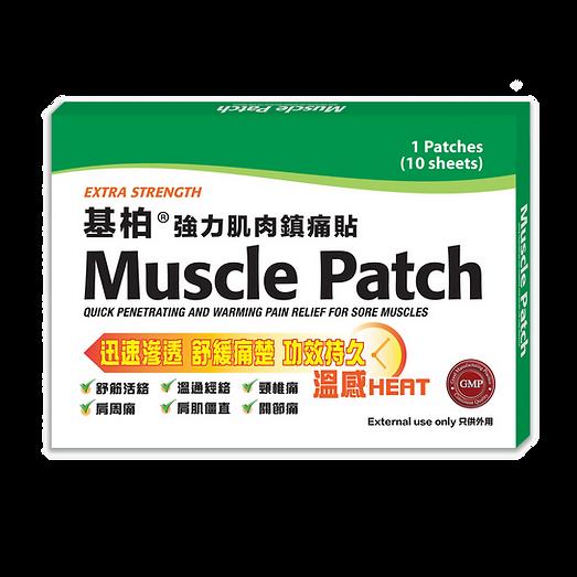 基柏 - 強力肌肉鎮痛貼