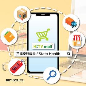 State health-HKTV Banner-03.jpg