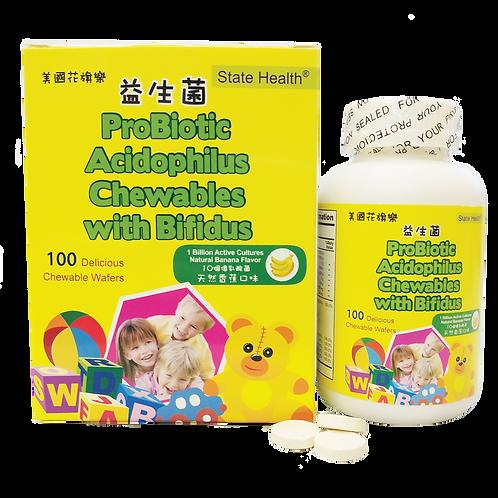 花旗樂® 益生菌咀嚼片(香蕉味)