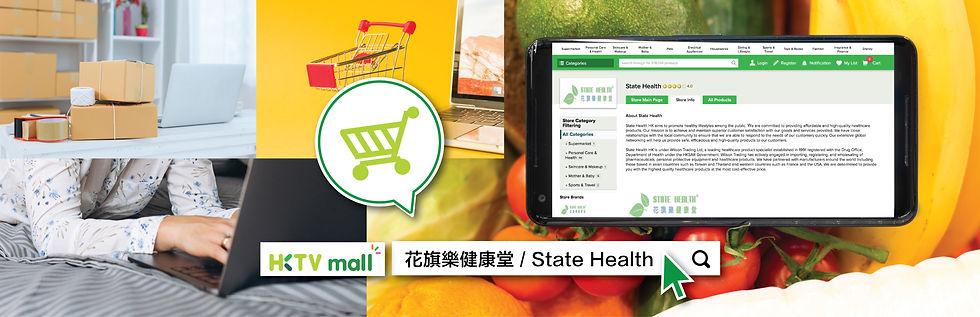 State health-HKTV Banner-01.jpg
