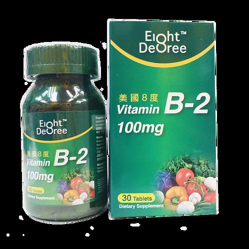 8度 - Vitamin B-2 100mg