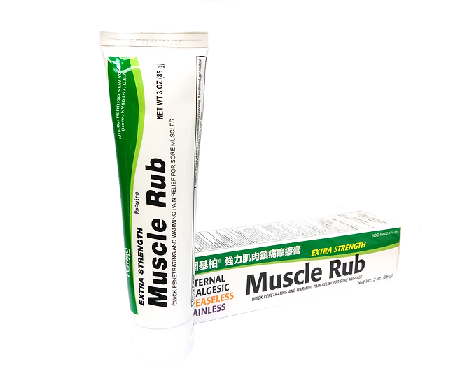美國基柏 - 強力肌肉鎮痛摩擦膏