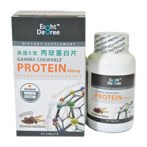 8度-丙球蛋白片 Gamma Chewable Protein 400mg